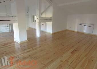 Location Maison 4 pièces 91m² Savigneux (42600) - Photo 1