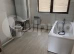 Location Appartement 1 pièce 28m² Douai (59500) - Photo 6