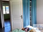 Vente Maison 6 pièces 105m² Saint-Front (43550) - Photo 7