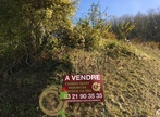 Vente Terrain 1 877m² Hucqueliers (62650) - Photo 1