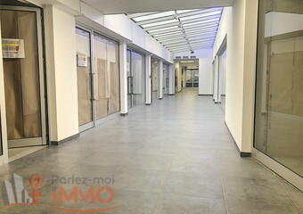 Location Local commercial 1 pièce 1m² Montbrison (42600) - Photo 1