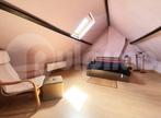 Vente Maison 6 pièces 150m² Douvrin (62138) - Photo 4