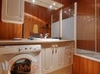 Vente Appartement 2 pièces 50m² Villeurbanne (69100) - Photo 7