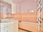 Vente Appartement 4 pièces 91m² Saint-Jean-de-Maurienne (73300) - Photo 5