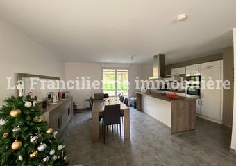 Vente Maison 7 pièces 122m² Lizy-sur-Ourcq (77440) - Photo 1