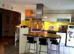 Vente Appartement 2 pièces 49m² Thonon-les-Bains (74200) - Photo 1
