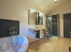 Vente Maison 7 pièces 203m² Saint-Romain-la-Motte (42640) - Photo 14