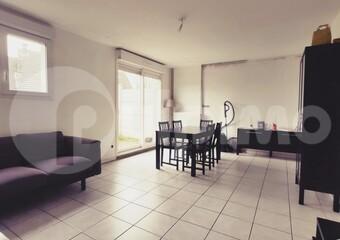 Vente Maison 6 pièces 95m² Dourges (62119) - Photo 1