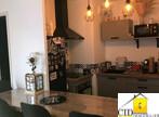 Vente Appartement 2 pièces 43m² Saint-Priest (69800) - Photo 3
