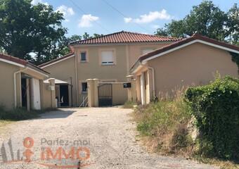 Vente Maison 6 pièces 130m² Montbrison (42600) - Photo 1