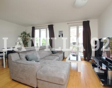 Vente Appartement 4 pièces 80m² Villeneuve-la-Garenne (92390) - photo