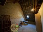 Vente Maison 5 pièces 110m² Hucqueliers (62650) - Photo 8