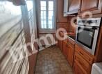 Vente Appartement 2 pièces 33m² Drancy (93700) - Photo 3