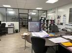 Renting Industrial premises 1 500m² Agen (47000) - Photo 10