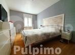 Vente Maison 7 pièces 110m² Billy-Berclau (62138) - Photo 3