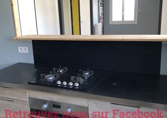 Location Appartement 5 pièces 73m² Romans-sur-Isère (26100) - photo