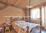 Vente Maison 4 pièces 121m² Aigueblanche (73260) - Photo 7