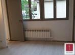 Sale Apartment 2 rooms 62m² Le Pont-de-Claix (38800) - Photo 12