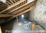 Vente Maison 2 pièces 48m² Parthenay (79200) - Photo 7