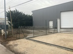 Location Local industriel 550m² Heyrieux (38540) - Photo 13