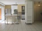 Vente Appartement 82m² Échirolles (38130) - Photo 1