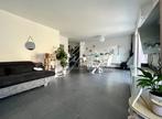 Vente Maison 4 pièces 90m² Houplines (59116) - Photo 1