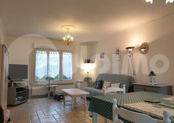 Vente Maison 6 pièces 112m² Salomé (59496) - Photo 1