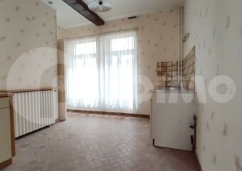 Vente Maison 5 pièces 70m² Douai (59500) - Photo 1