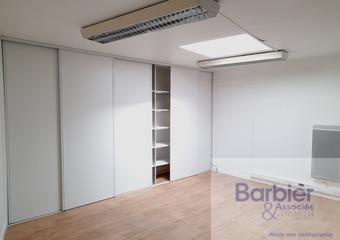 Location Bureaux 24m² Vannes (56000) - Photo 1
