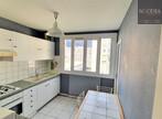 Vente Appartement 4 pièces 75m² Échirolles (38130) - Photo 3