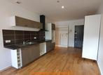 Location Appartement 2 pièces 45m² Montélimar (26200) - Photo 1