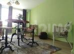 Vente Appartement 4 pièces 79m² Arras (62000) - Photo 3