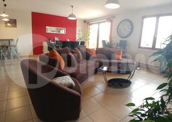 Vente Maison 6 pièces 135m² Noyelles-lès-Vermelles (62980) - photo