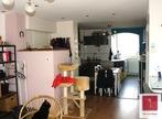 Vente Appartement 3 pièces 56m² Saint-Égrève (38120) - Photo 9