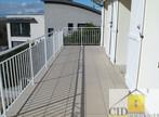 Location Maison 5 pièces 132m² Chassieu (69680) - Photo 11