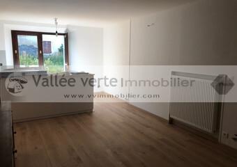 Vente Appartement 2 pièces 56m² Habère-Lullin (74420) - photo