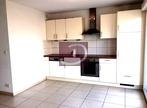Location Appartement 2 pièces 43m² Thonon-les-Bains (74200) - Photo 2