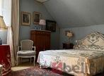 Vente Maison 16 pièces 548m² Romilly-sur-Aigre (28220) - Photo 19
