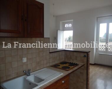 Location Appartement 1 pièce 27m² Saint-Soupplets (77165) - photo