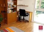 Vente Maison 6 pièces 180m² Veurey-Voroize (38113) - Photo 15