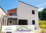 Vente Appartement 5 pièces 75m² Saint-Clair-de-la-Tour (38110) - Photo 1