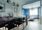 Vente Maison 6 pièces 114m² Arras (62000) - Photo 3