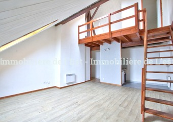 Vente Appartement 1 pièce 37m² Albertville (73200) - Photo 1
