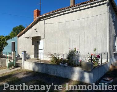 Vente Maison 6 pièces 95m² Adilly (79200) - photo