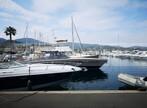 Vente Fonds de commerce 200m² Cavalaire-sur-Mer (83240) - Photo 1