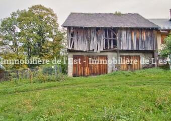 Vente Maison 120m² Sainte-Hélène-sur-Isère (73460) - Photo 1