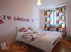 Vente Maison 5 pièces 120m² Bas-en-Basset (43210) - Photo 24