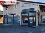 Location Local commercial 1 pièce 74m² Claix (38640) - Photo 2