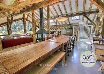 Vente Maison 10 pièces 360m² SÉEZ - Photo 1