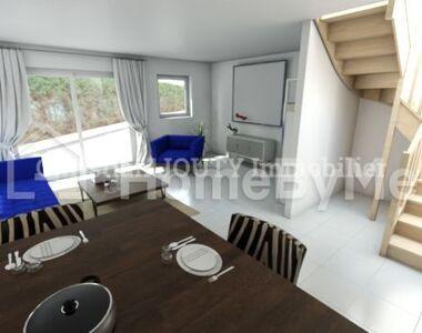 Vente Maison 5 pièces 113m² Poisat (38320) - photo